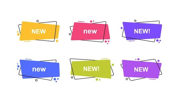슈퍼 세트 다른 모양 기하학적 배너. 새로운 도착 상점 제품 태그, 판매 촉진을위한 모양 스티커. 현대 그림. 프리미엄 벡터