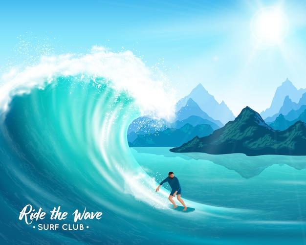 サーファーと大きな波の図 無料ベクター