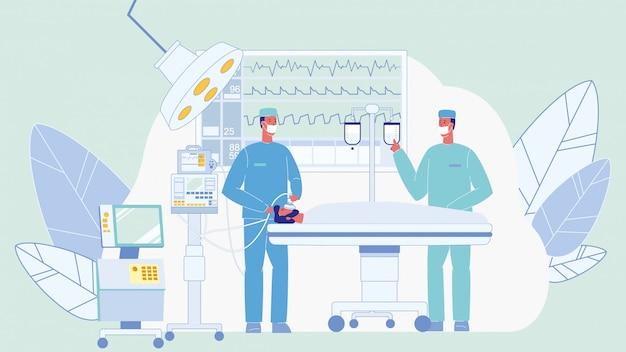 Surgeons in operating room color illustration Premium Vector