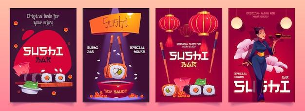 Листовки суши-бара с японской едой, красными азиатскими фонарями и официанткой в кимоно. мультяшный набор рекламных плакатов для кафе или ресторана с роллами, рисом и морепродуктами Бесплатные векторы