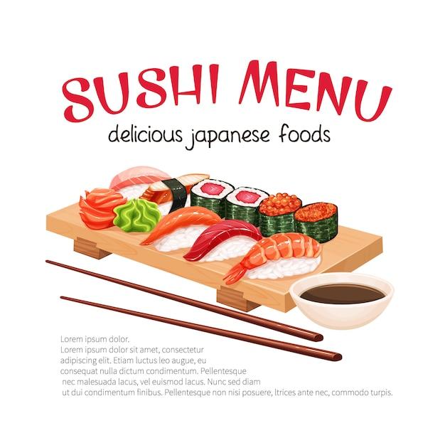 寿司バームヌ。巻き寿司屋の日本食プロモーションポスターイラスト。 Premiumベクター