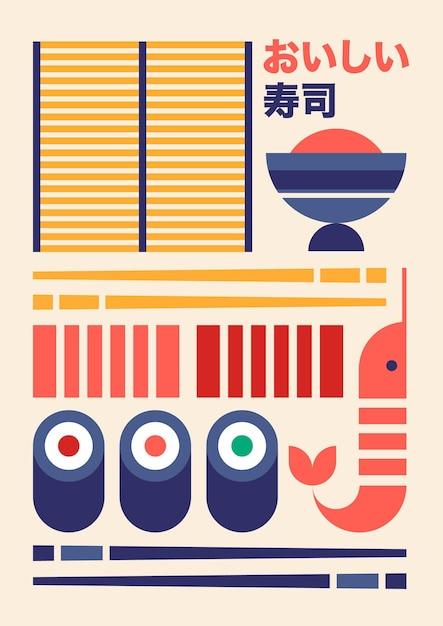 Progettazione di sushi sul poster geometrico vintage Vettore gratuito