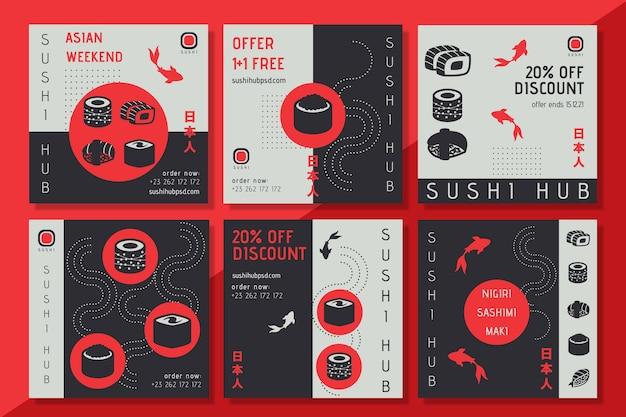 寿司ハブinstagram posts template Premiumベクター