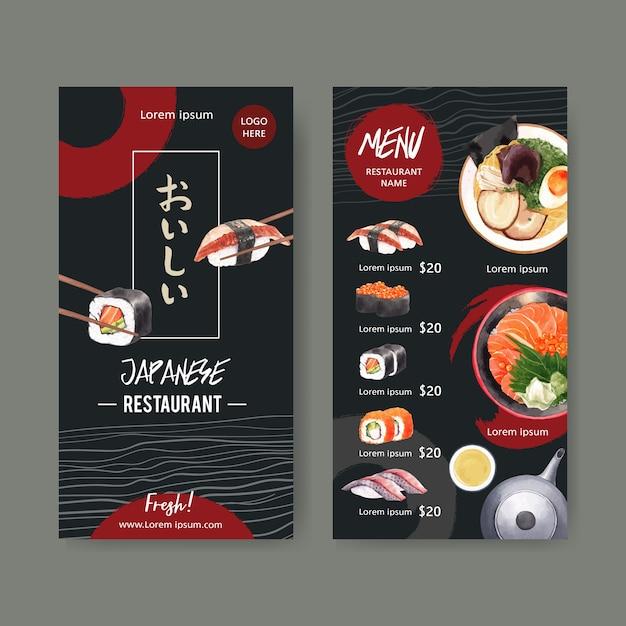 레스토랑 스시 메뉴 모음. 음식 수채화 삽화와 함께 서식 파일입니다. 무료 벡터