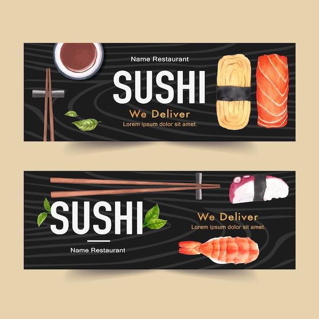 寿司レストランバナー 無料ベクター