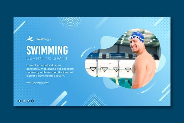 水泳バナーテンプレート Premiumベクター