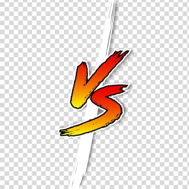 シンボルの戦いまたは競争対vs   プレミアムベクター