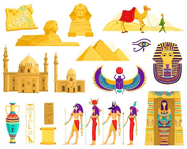 Символы древнего египта, архитектуры и археологических памятников на белом, иллюстрации Premium векторы