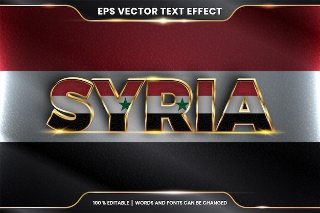 Сирия с национальным флагом страны, редактируемый эффект текста в стиле золотого цвета Premium векторы