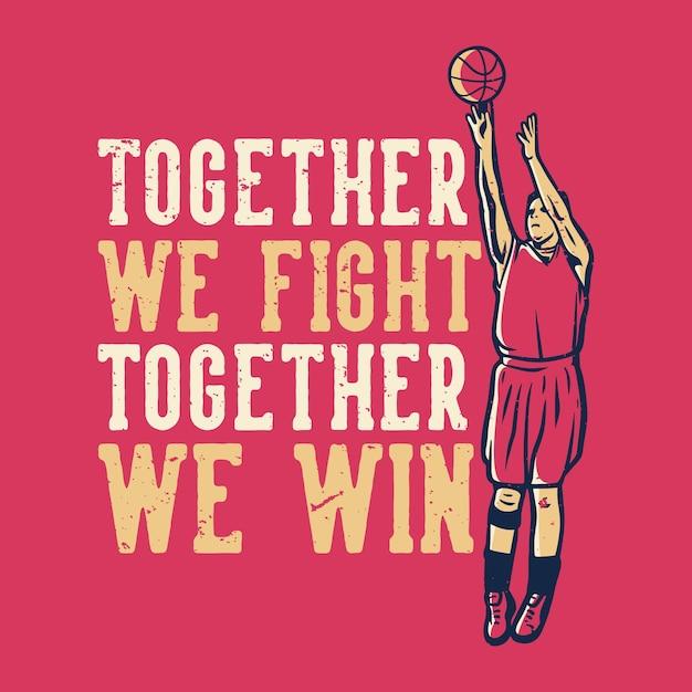 Tシャツスローガンタイポグラフィ一緒に戦うバスケットボール選手がバスケットボールのヴィンテージイラストを投げて勝つ Premiumベクター