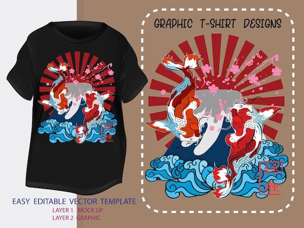 Tシャツデザイン日本スタイル。日本鯉魚 Premiumベクター