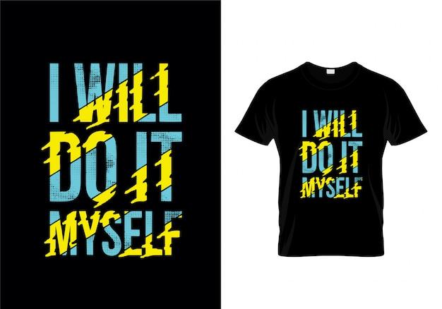 私はそれを自分でやるタイポグラフィーtシャツデザインベクトル Premiumベクター