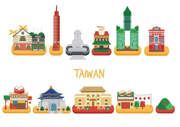 Taiwan building pack Premium Vector