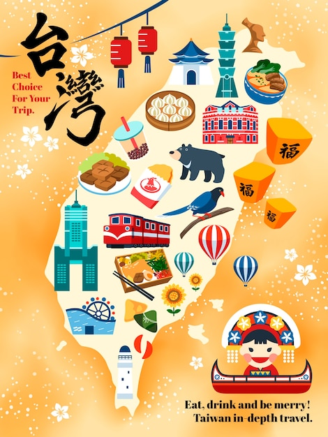Taiwan travel map, lovely attractions and specialties in  , taiwan and fortune word written in calligraphy on the top left and sky lantern Premium Vector