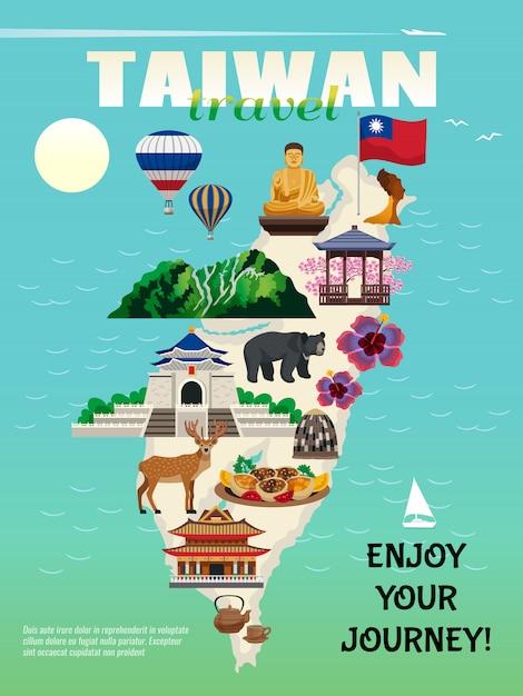 Poster di viaggio di taiwan Vettore gratuito