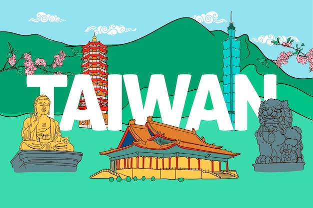 Taiwan word with landmarks Free Vector