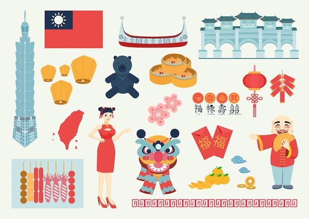 Taiwanese elements collection Free Vector