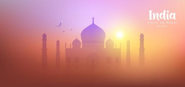 タージマハル旅行インドシルエットカラフルな夕日 Premiumベクター