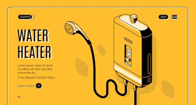 Tankless water heater isometric line art illustration Free Vector
