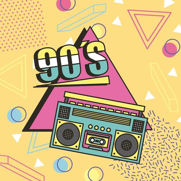 Магнитола 90-х музыка Premium векторы