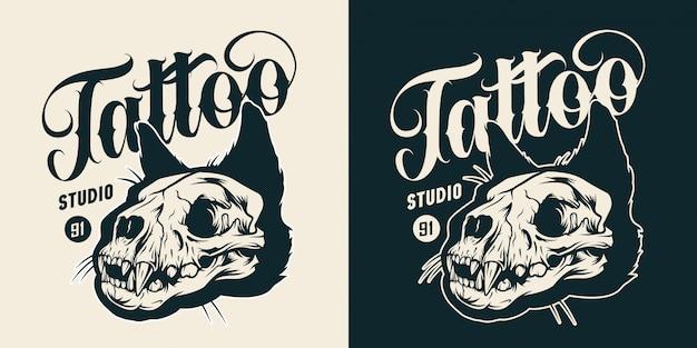 Студия татуировки монохромный винтажный значок Бесплатные векторы