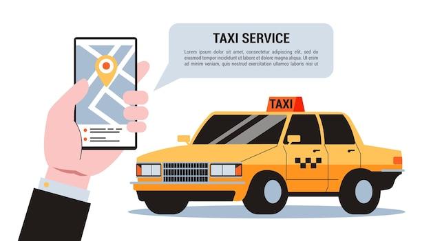 Пошаговая инструкция по бронированию такси онлайн. Premium векторы