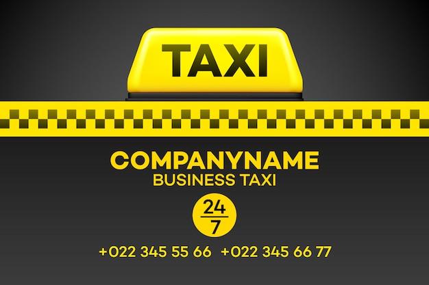 Такси визитная карточка. Premium векторы