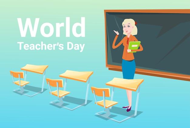 Teacher day holiday woman school class board Premium Vector