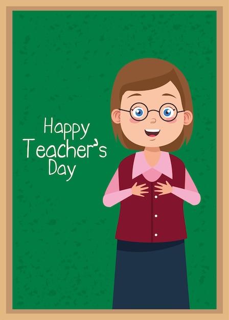 Учитель женщина в очках с надписью день учителя на доске Premium векторы