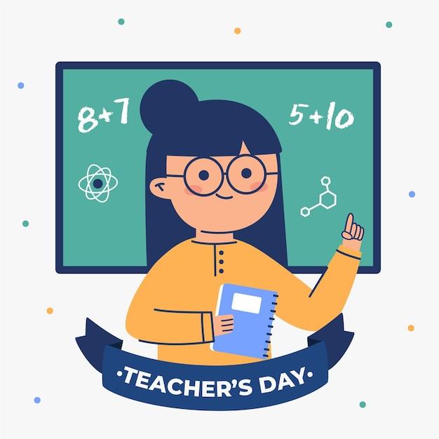 教師の日イラスト 無料ベクター