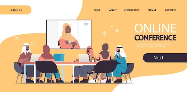 女性の黒人イスラム教徒の医師の医学ヘルスケアの概念とのビデオ会議を持っているアラビアの医師のチーム水平ランディングページ Premiumベクター