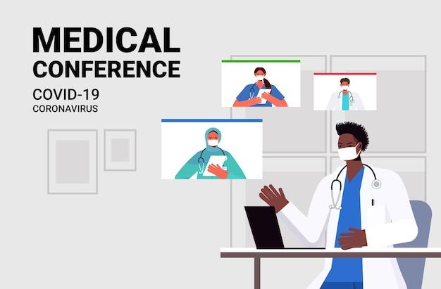 ビデオ通話中に話し合う混血医師のチーム仮想医療会議covid-19パンデミック自己隔離医学ヘルスケアの概念水平肖像画ベクトル図 Premiumベクター
