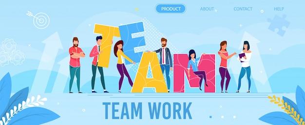 Team work metaphor landing page in flat style Premium Vector