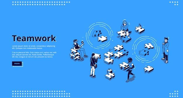 Teamwork isometric landing page. Free Vector