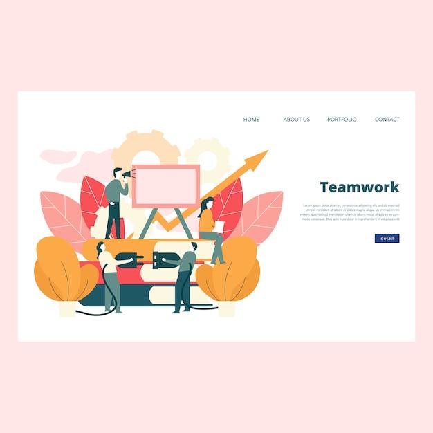 チームワークのwebページベクトルテンプレート Premiumベクター