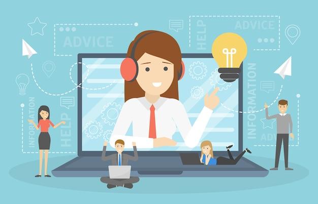 テクニカルサポートのコンセプト。カスタマーサービスのアイデア。女性はクライアントをサポートし、問題を抱えているクライアントを支援します。お客様に貴重な情報を提供します。図 Premiumベクター