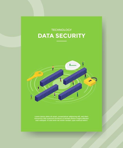 テクノロジーデータセキュリティチラシテンプレート Premiumベクター