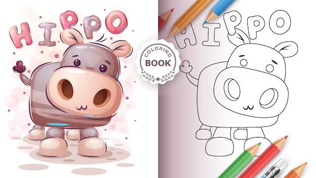 Teddy hippo - libro da colorare per bambini e ragazzi Vettore gratuito