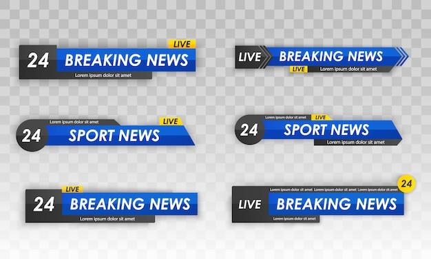 テレビ放送メディアタイトルバナー。テレビのニュースバー。ライブテレビ放送、ストリーミング番組。スポーツニュース。ロゴ、ニュースフィード、テレビ、ラジオチャンネル。 Premiumベクター