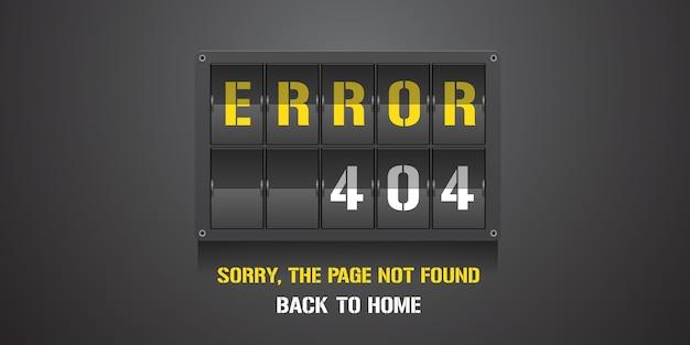 テンプレート404エラーページ、バナーが見つかりませんというメッセージ。 webページエラー404コンセプトの創造的なデザイン要素の間違いの警告の背景 Premiumベクター