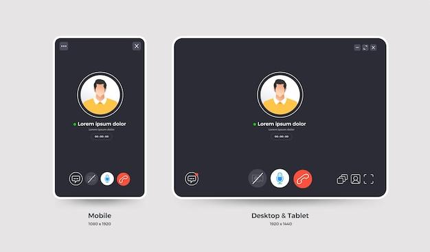 템플릿 디자인 컨셉 화상 회의. 온라인 회의 작업 양식 집. 사용자 인터페이스 웹 사이트 및 애플리케이션. 프리미엄 벡터