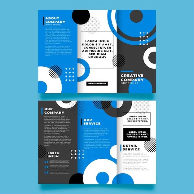 抽象的な3つ折りパンフレットのデザインテンプレート 無料ベクター