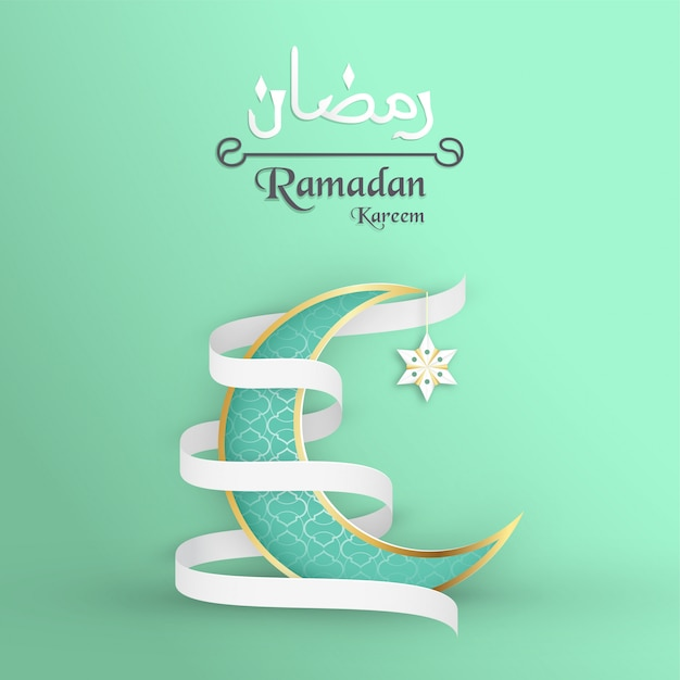 Template for ramadan kareem with green and gold color. Premium Vector