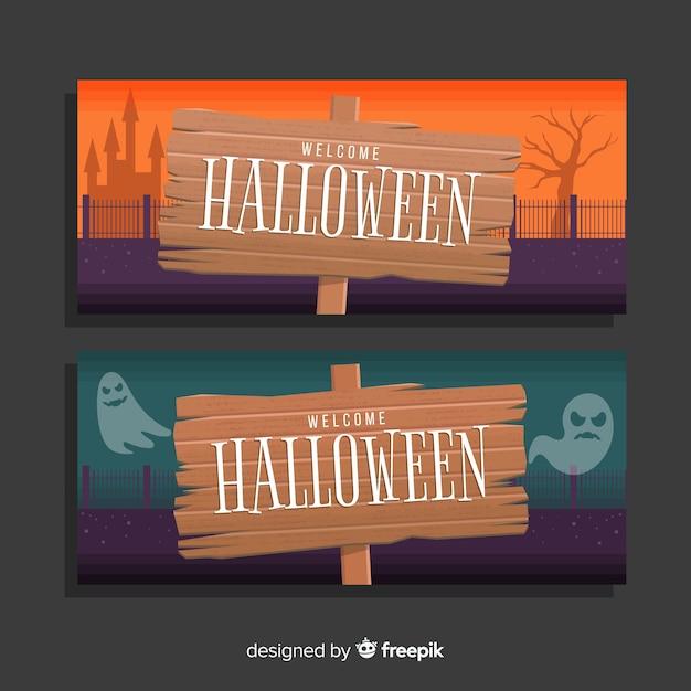 Terrirfic halloween banners with flat design Free Vector