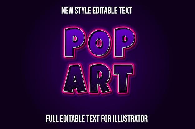 텍스트 효과 3d 팝 아트 색상 보라색과 분홍색 그라디언트 프리미엄 벡터