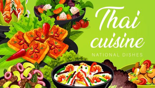 Тайская кухня салат из азиатских блюд с грейпфрутом, том ямом и жареным рисом с креветками, куриная лапша, острые кусочки курицы с кешью и жареные сэндвичи со свининой, азиатские блюда Premium векторы