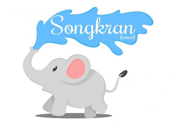 Thai elephants splash in the songkran tradition of thailand. Premium Vector