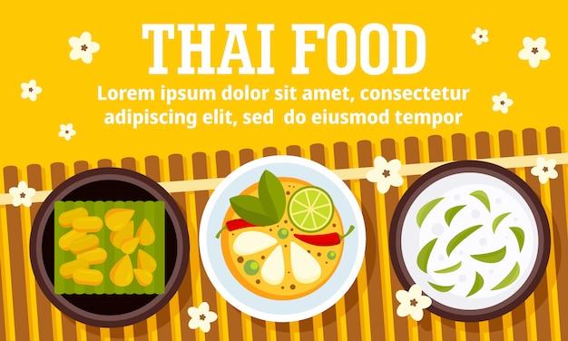 タイ料理コンセプトバナー Premiumベクター