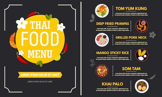 Thai food menu banner Premium Vector