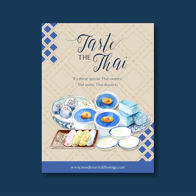 Progettazione dolce tailandese del manifesto con budino, acquerello stratificato dell'illustrazione della gelatina. Vettore gratuito